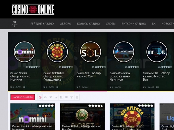 casinobi.com